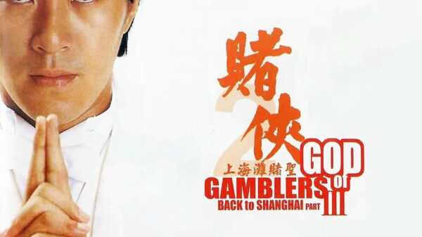god of gamblers 3